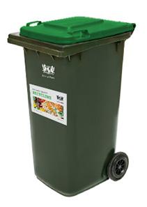 Small organic green bin
